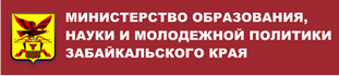 Министерство образования, науки и молодёжной политики