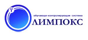 Олимпокс
